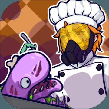 大家饿餐厅单机版v2.7.13 最新版