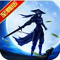 江湖侠客令剑雨江湖白虎版v1.0 免费版