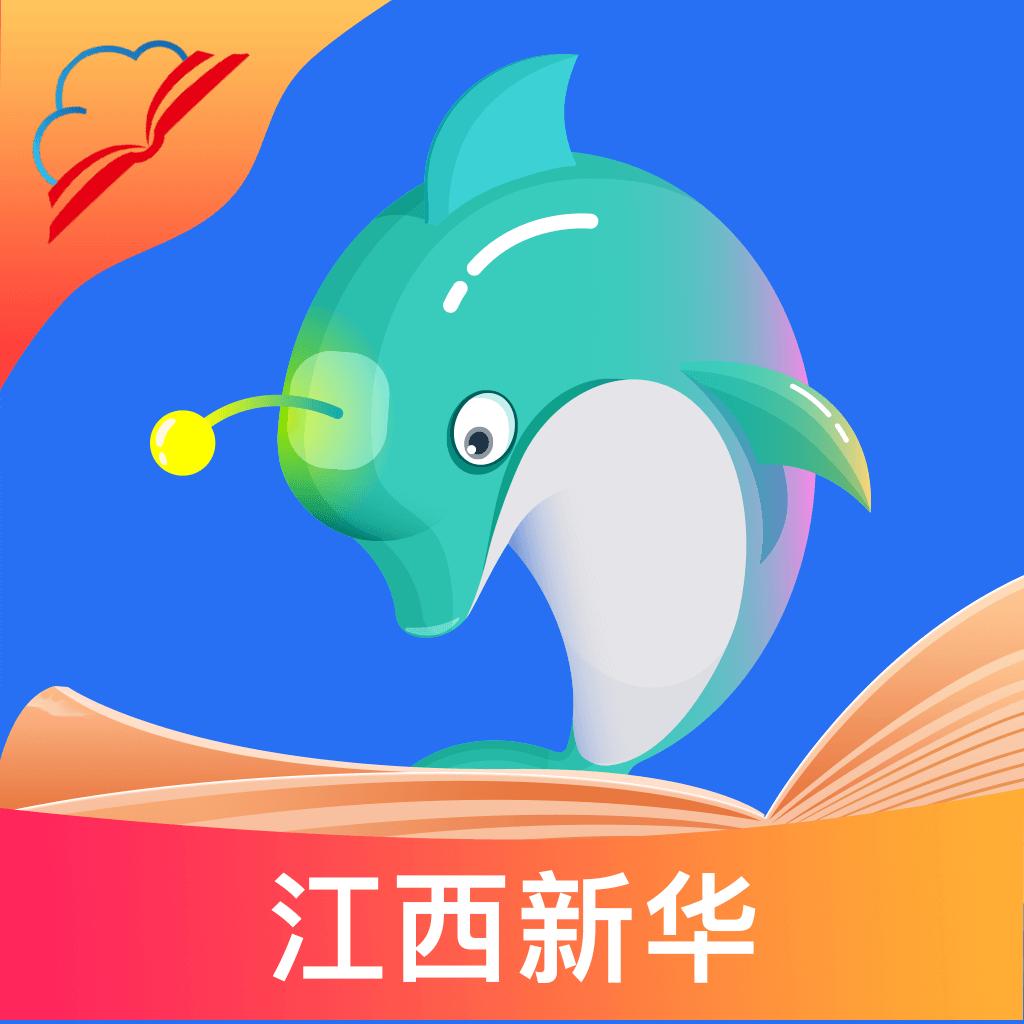 江西新华同步学软件最新版v3.18.0 安卓版