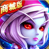 萌物大乱斗商城版v1.5.5 最新版