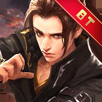 剑雨江湖BT版v1.0 免费版
