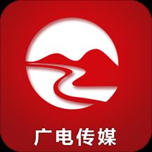 无线衢州客户端Appv2.3.0 官方版