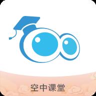 空中课堂微课最新版v7.2