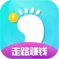 平多多计步赚钱App最新版v1.0 手机版