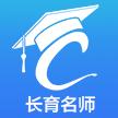 长育名师网课appv1.0 安卓版