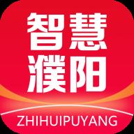 智慧濮阳安卓最新版v2.0.9 官方版