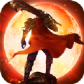 傲血神途手游最新版v1.0 安卓版