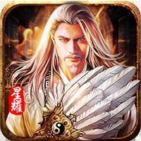 鏖战三国乱世枭雄破解版v1.0.1 最新版