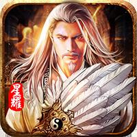 鏖战三国乱世枭雄星耀福利版v1.0.1 修改版