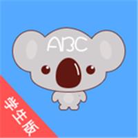 考拉背单词App最新版v1.0.8 安卓版