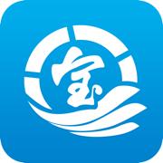 宝安通ios版v3.5.4 最新版