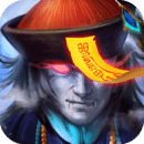 神域仙劫手游最新版v3.0.0 安卓版
