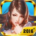 妖姬OL单机破解版v1.9.6 最新版