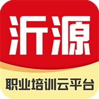 沂源职业培训最新版v4.10 安卓版
