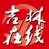 吉林在线App最新版v3.0.1 安卓版