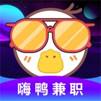 嗨鸭兼职手赚App最新版v1.0.0 安卓版