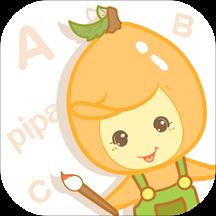 枇杷育儿手机版Appv1.0.0 安卓版