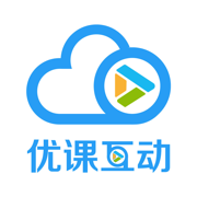 优课互动App最新版v3.5.0 安卓版
