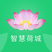 智慧荷城App口罩预约v1.1.5 最新版