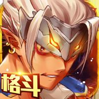 疾风剑魂高爆版v1.100 修改版