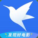 迅雷App去广告破解版v6.15.2.6590 免广告版