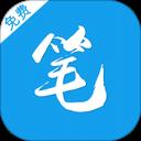 笔趣书阁App精简版v2.5 安卓版