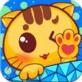 奇喵冒险养猫赚钱App红包版v2.0.01 最新版