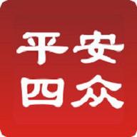 平安四众手赚App最新版v1.6.2 安卓版