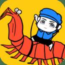 皮皮虾传奇无限金币钻石破解版v1.7.4.1 最新版