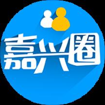 嘉兴圈官方版Appv2.6.8 手机版