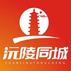 沅陵同城官方版v1.0 安卓版