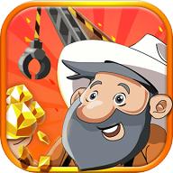 黄金矿工红包版Appv1.0 最新版