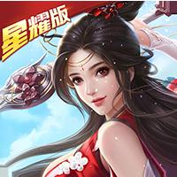 勇敢冲冲冲星耀版v1.0.0 最新版