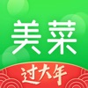 美菜商城(送菜上门)v2.20.1 安卓版