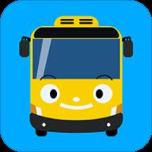 武汉实时公交安卓版v1.1.3 最新版