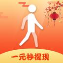步数赚钱宝App最新版v1.0 安卓版