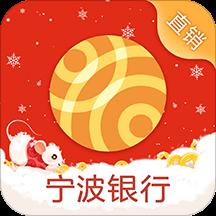 宁波银行直销银行Appv3.4.6 最新版