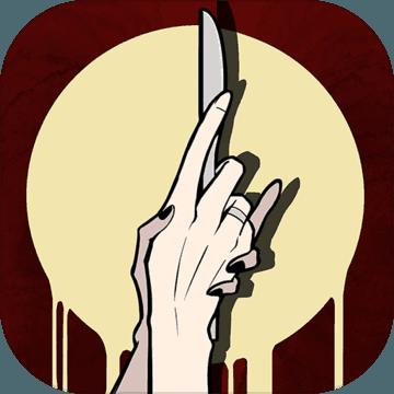 凶手今天不在家手游内购破解版v1.0 最新版