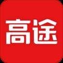 高途课堂免费直播课版v3.4.0 官网版