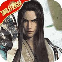 风之剑舞商城版v3.3.0 vip版