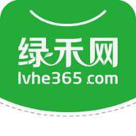 义乌市绿禾网手机客户端v3.1.0 最新版