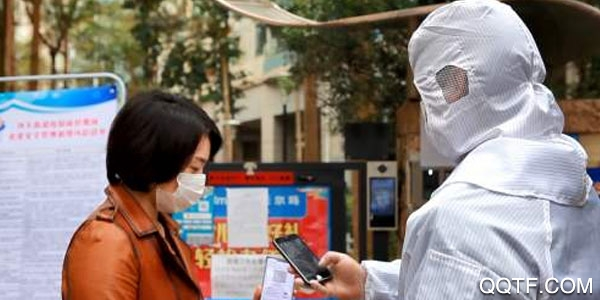健康码可以全国互通吗 微信健康码 微信健康码可以异地使用吗
