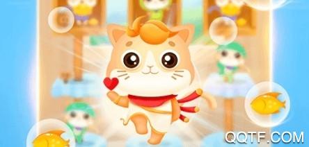 猫咪小屋赚钱软件真的能提现吗 猫咪小屋App能赚钱是真的吗