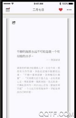 作文纸条App2020最新版