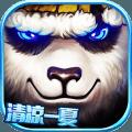 太极熊猫内购破解版v1.1.67 最新版
