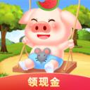 全民来养猪极速版v1.4.6 最新版