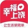 幸福上饶官方版Appv4.0 安卓版