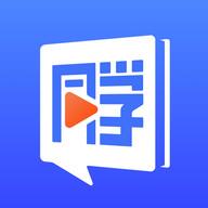 一同学客户端Appv1.0.0 安卓版