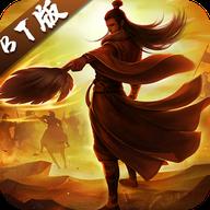 骑战三国破解版v1.0.0 最新版