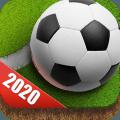 艾特足球破解版v0.21.0 最新版